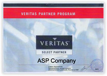 Veritas partner program