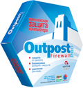 Outpost Firewall Pro (box)