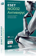 ESET NOD32 SMALL Business Pack newsale for 5 user