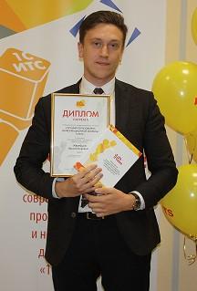 NikitaGerebcov.jpg